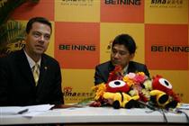 德国北宁合作北京索瑞森科技有限公司