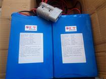 国产北宁锂电池-北京索瑞森科技有限公司
