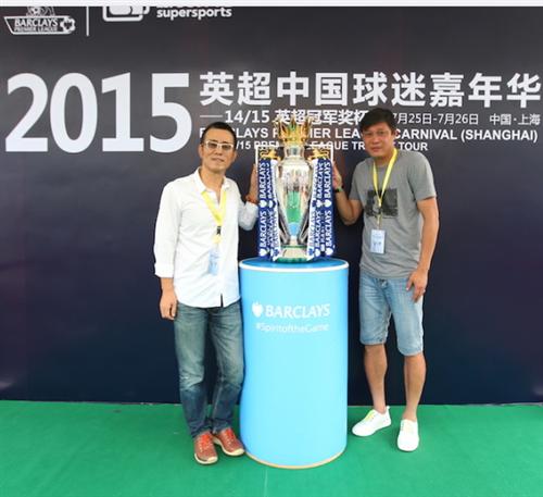 英超冠軍獎杯展開幕 球迷激情引爆上海體育場