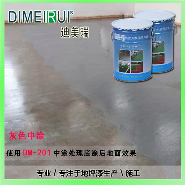 水泥地板漆施工时对水泥地面的要求