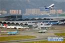 骄冠科技再获香港国际机场RFID行李标签合同