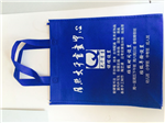 2019彩金论坛袋,青岛2019彩金论坛袋,潍坊2019彩金论坛袋的种类