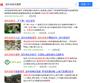 深圳农家乐网站排名霸气归来szbbq.cn恢复深圳农家乐行业最佳网站