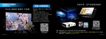 立影将在宝博会推出3D显示解决方案