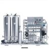 反渗透纯水设备耗材更换周期详解
