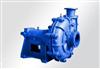 【泊泵机电】渣浆泵安装前的检查及安全事项
