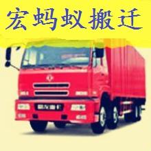 周末深圳搬家公司总是忙碌