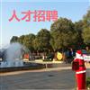 东莞松湖生态园农家乐招聘兼职全职教练导游