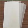 纸包装将实现绿色包装构想
