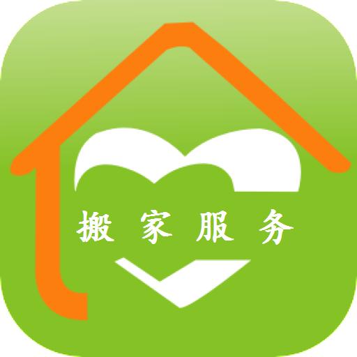 如何看待深圳搬家公司臨時漲價的問題