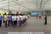 深圳最好玩的农家乐光明泥巴园农场教您亲子游活动...