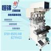 丝印机行业的发展动向