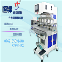 专业生产移印机、丝印机