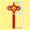 LED中国结灯让中国文化与灯光交相辉映