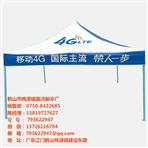 【雨傘廠】關注:廣州共享汽車年...