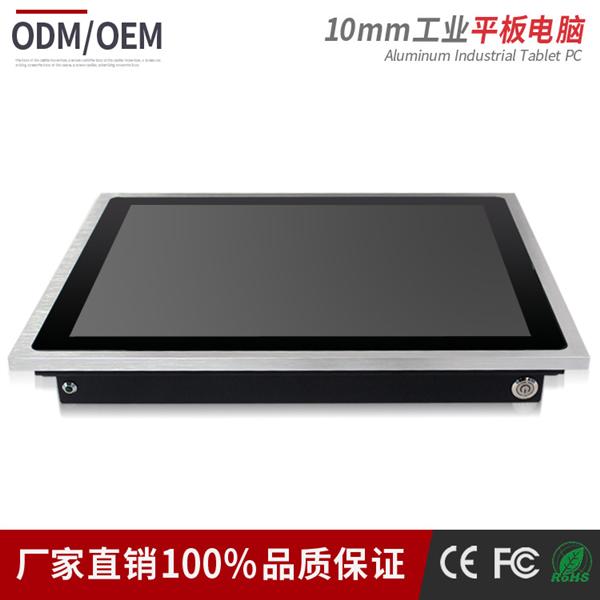 工业平板电脑电阻触摸屏原理及特点