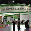 2017 中国(广州)国际app机械与园艺工具展