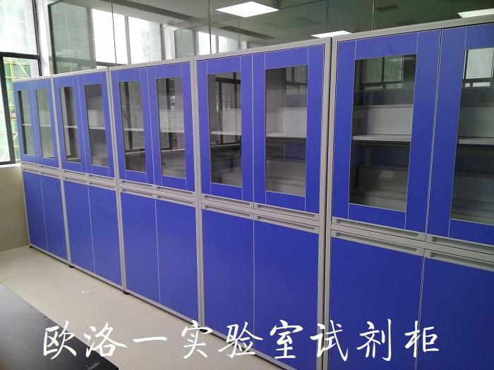 实验室高温台,试剂柜及其他配件材质要求说明