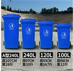 塑料垃圾桶优势