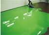 环氧地坪漆表面发白是什么原因
