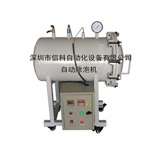 Related content for automation equipment