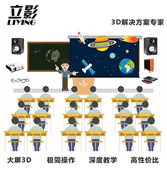 第73届中国教育装备展示会在广州开幕啦