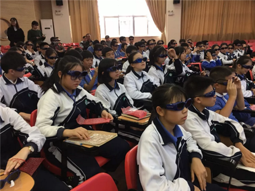 3D教学打造未来教育