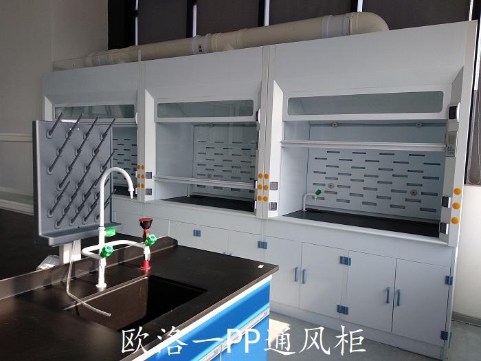 如何从材质结构上来选择实验室通风柜?
