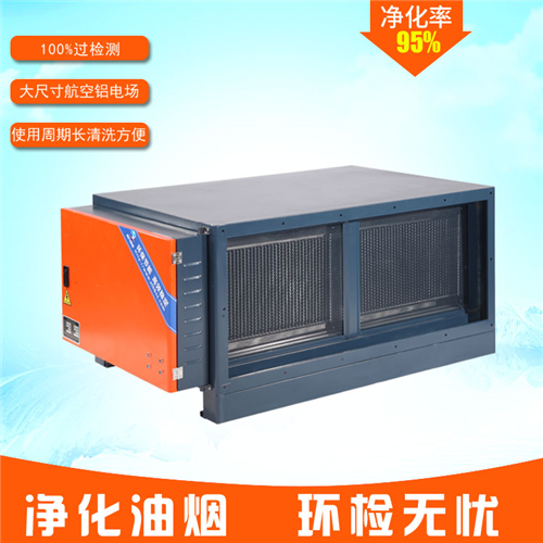 大气防治 要求餐饮业安装高效油烟净化设备