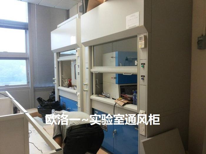 实验室通风柜的噪声来源和解决办法是什么?
