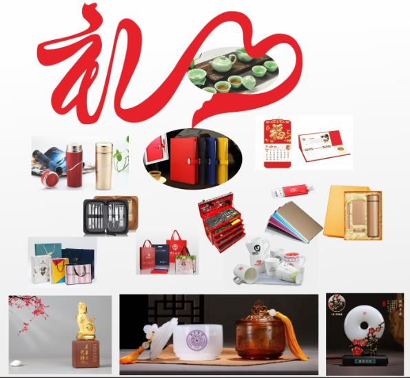 一站式禮品定制服務 惠州專業禮品定制生產