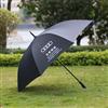 雨季实用时尚礼品定制 高尔夫伞、直杆伞、反向伞...