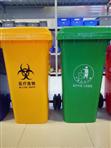 120升垃圾桶技术参数