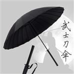 【雨伞厂】网红教授薛兆丰或离职...