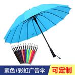 【雨伞厂】小作坊制假冒海淘爆款...