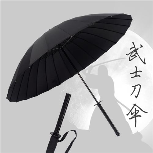 【雨伞厂】网红教授薛兆丰或离职北大 曾在网络卖课赚2千万