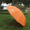惠州商务礼品定制 雨季必备高尔夫伞