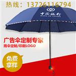 【广州雨伞厂】广漂租房记:90后小伙年薪20多万 感慨.
