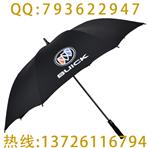 【佛山雨伞厂】