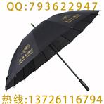 【深圳雨伞厂】相亲被分手31次 ...