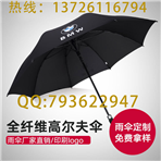 【雨伞厂家】刘强东谈创业经历:...