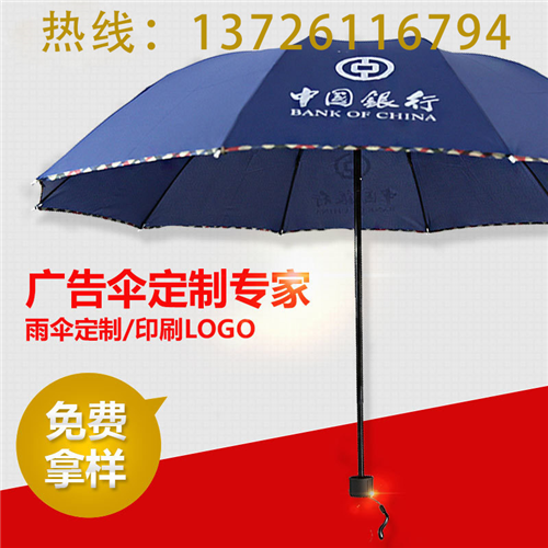 【广州雨伞厂】广漂租房记:90后小伙年薪20多万 感慨买不起房创不了业