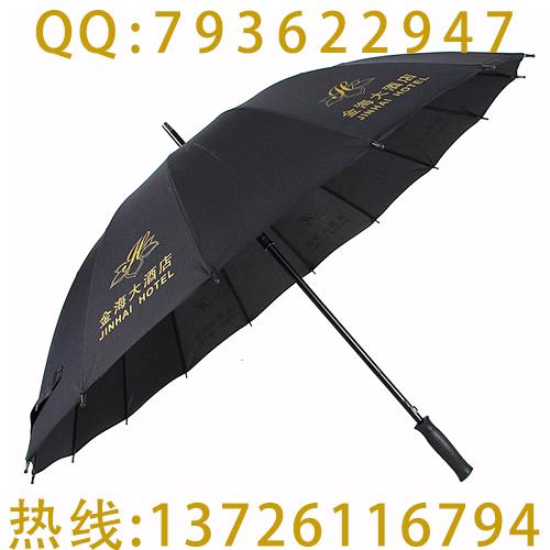 【深圳雨伞厂】相亲被分手31次 原来是这么回事