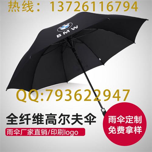 【雨伞厂家】刘强东谈创业经历:有4年时间自己当客服,闹铃放木地板上两小时响一次
