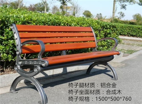 新型塑木椅子条已经上市