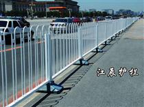 京式道路護欄的介紹