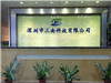 Welcome to Shenzhen Sannan Technology Co...