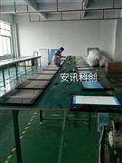 热烈祝贺我司辽宁省高级中学300台电子班牌批量生产中