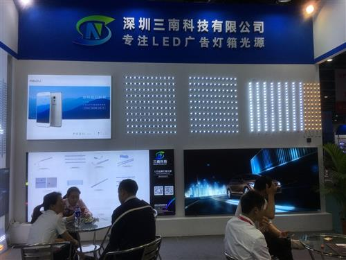 Traditional fluorescent lamp and LED fluorescent lamp performance comparison