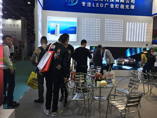 LED industry is the future trend